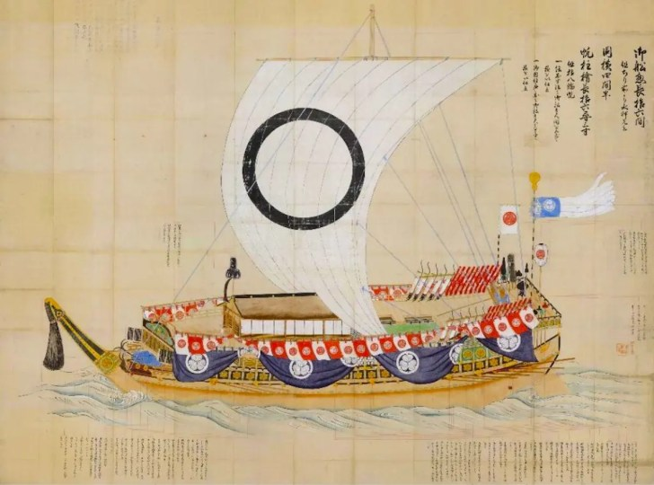『高松藩飛龍丸船明細切絵図』