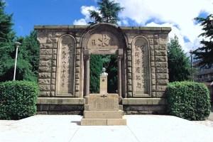 ザビエル滞鹿記念碑(ザビエル公園)