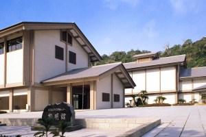 鹿児島県歴史・美術センター黎明館