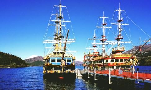 箱根海賊船・箱根町港