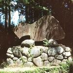 箱根馬子唄の碑