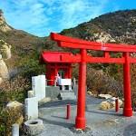 臼碆・竜宮神社