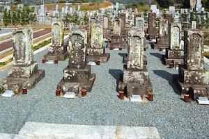 坂本家墓所(高知市歴史墓地公園丹中山)