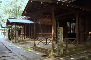 立田自然公園・四つ御廟