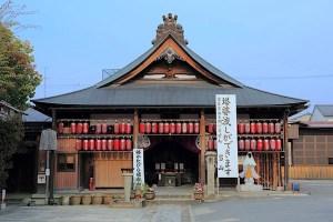 千本ゑんま堂 引接寺