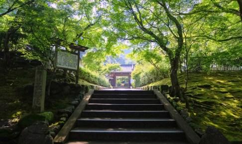 南禅寺・最勝院高徳庵