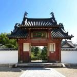 黄檗山萬福寺・総門