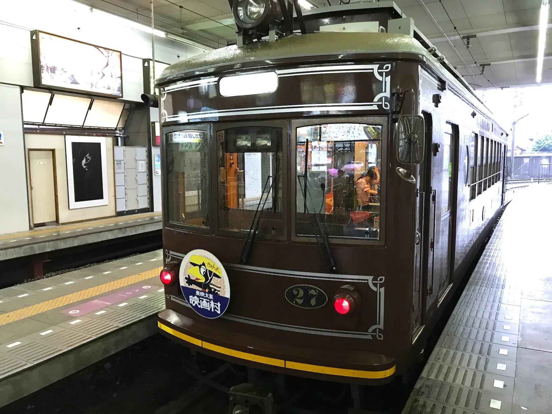 京福電気鉄道嵐山本線