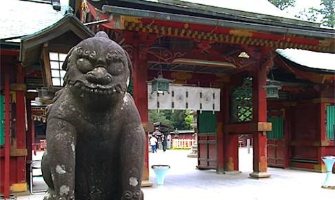 鹽竈神社・唐門