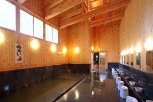 遠刈田温泉・神の湯
