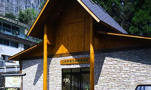高千穂峡淡水水族館
