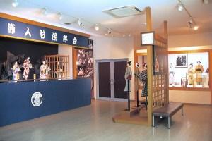 山之口麓文弥節人形浄瑠璃資料館人形の館