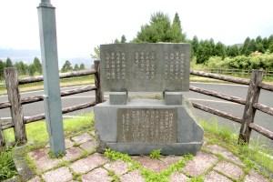 西郷隆盛文学碑(白鳥温泉上湯)