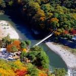 荒川峡・鷹の巣吊り橋