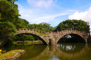 眼鏡橋(諫早公園)