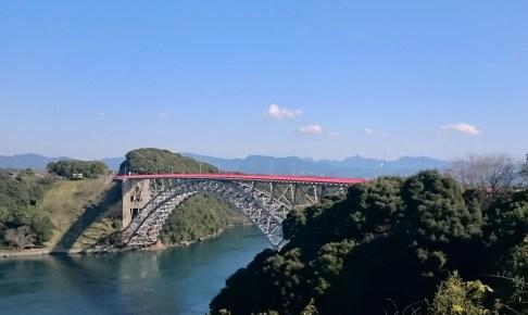 西海橋(西海橋公園)