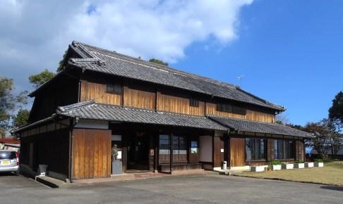 北村西望記念館「西望生誕の家」・西望公園