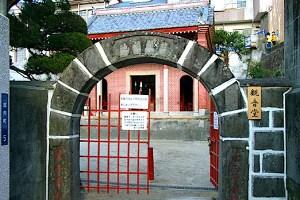 旧唐人屋敷(館内地区)