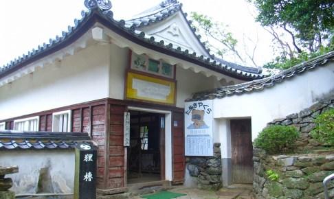 平戸城・狸櫓