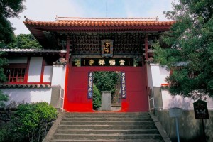 崇福寺・第一峰門