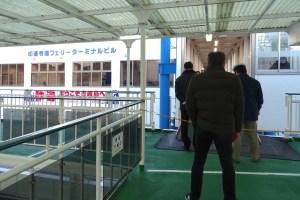 印通寺港フェリーターミナル