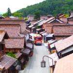 高梁市吹屋伝統的建造物群保存地区(吹屋ふるさと村)