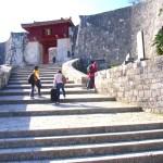 首里城・瑞泉門
