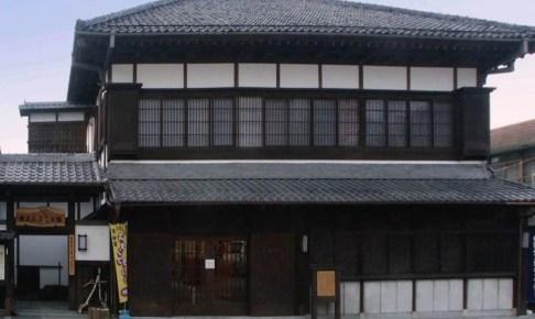 秩父ふるさと館(旧柿原商店店舗)