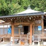 常楽寺(秩父三十四所観音霊場・札所11番)