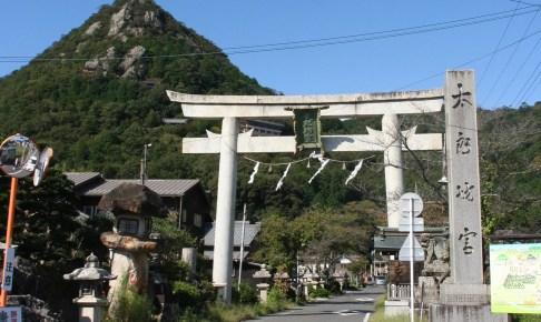太郎坊・阿賀神社(太郎坊宮)