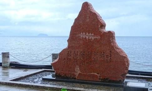 『琵琶湖周航の歌』歌碑