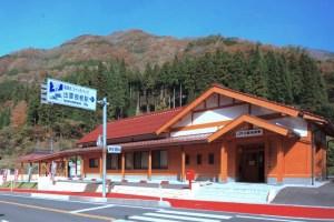 出雲坂根駅(スイチバック駅)