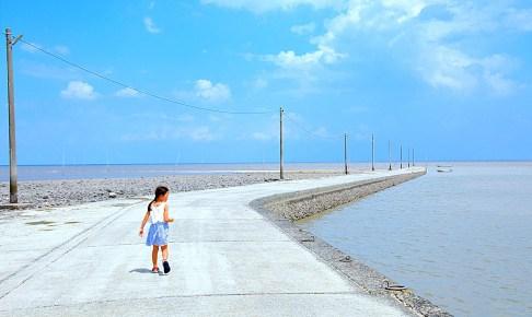 太良海中道路