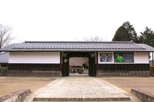 益子陶芸美術館/陶芸メッセ・益子