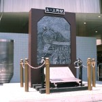 『あゝ上野駅』歌碑