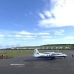 神津島空港