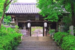 熊谷寺(四国八十八ヶ所霊場第8番札所)
