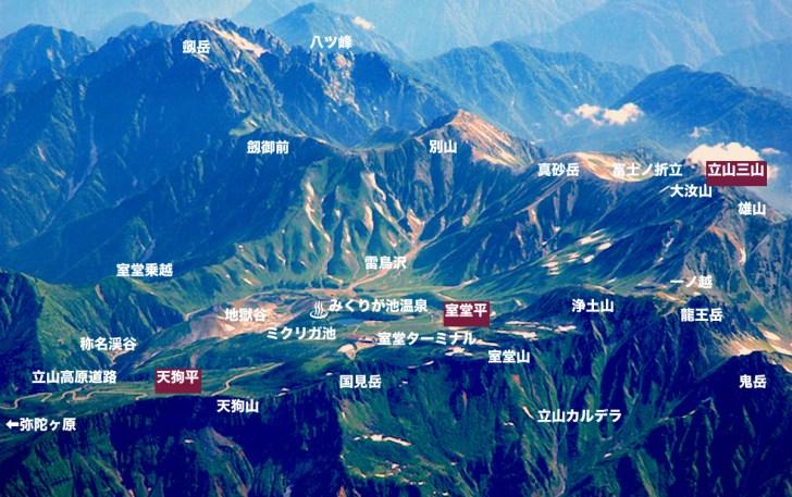 立山空撮 Photo Map