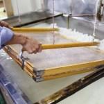 五箇山和紙の里・和紙体験館