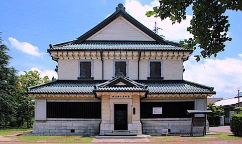 砺波郷土資料館(旧中越銀行本店)