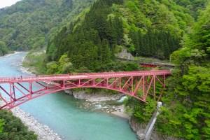 やまびこ遊歩道(山彦橋)