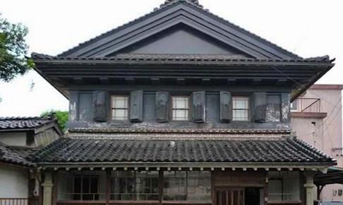 若井家住宅主屋(旧中越銀行)