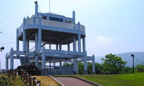 猿倉山森林公園風の城(猿倉城跡)