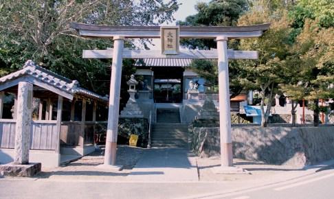 芳養王子(芳養大神社)