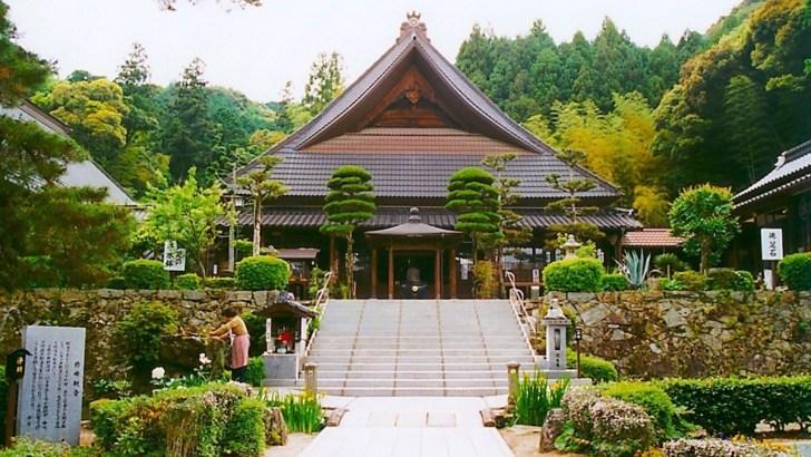 瑠璃光寺(香山公園)