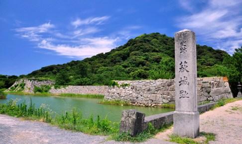 萩城跡(指月公園)