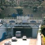 関門トンネル(関門国道トンネル)