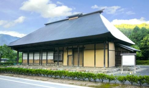 楢下宿・脇本陣滝沢屋(旧丹野家住宅)