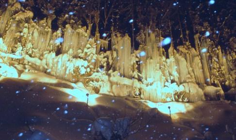 福地温泉『青だるライトアップ』