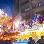 熱海こがし祭り(来宮神社例大祭)